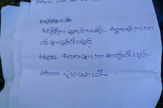 Tulisan dalam bahasa Myanmar yang artinya