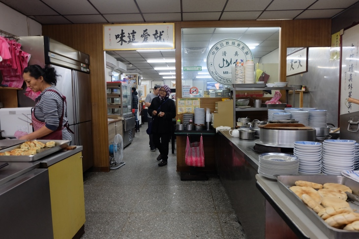 Makanan halal Taiwan