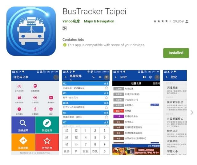 bus di Taipei