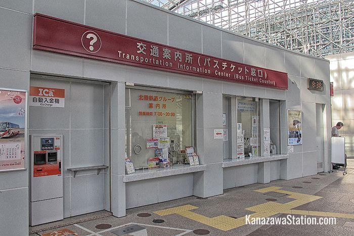 Bus Kanazawa to Shirakawago.jpg