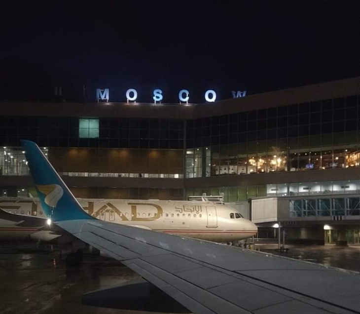 Moscow Demodenovo Airport