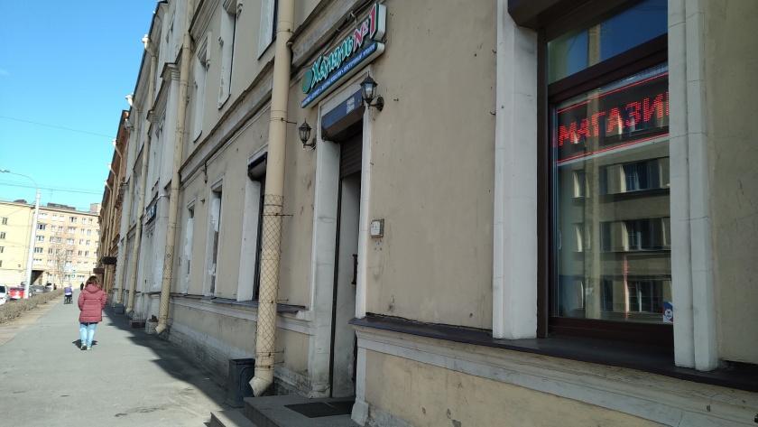 Restoran Halal di St Petersburg Rusia